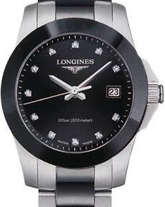 Продать женские часы Longines